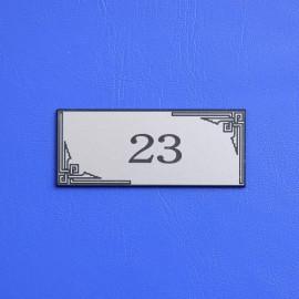 Číslo dveří DS43C