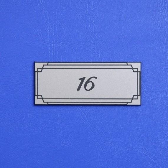 Čislo dveří DS29C test
